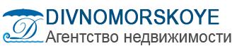 Недвижимость Дивноморское